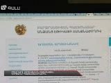 Армянские олигархи в парламенте Армении 30 апреля 2014 года